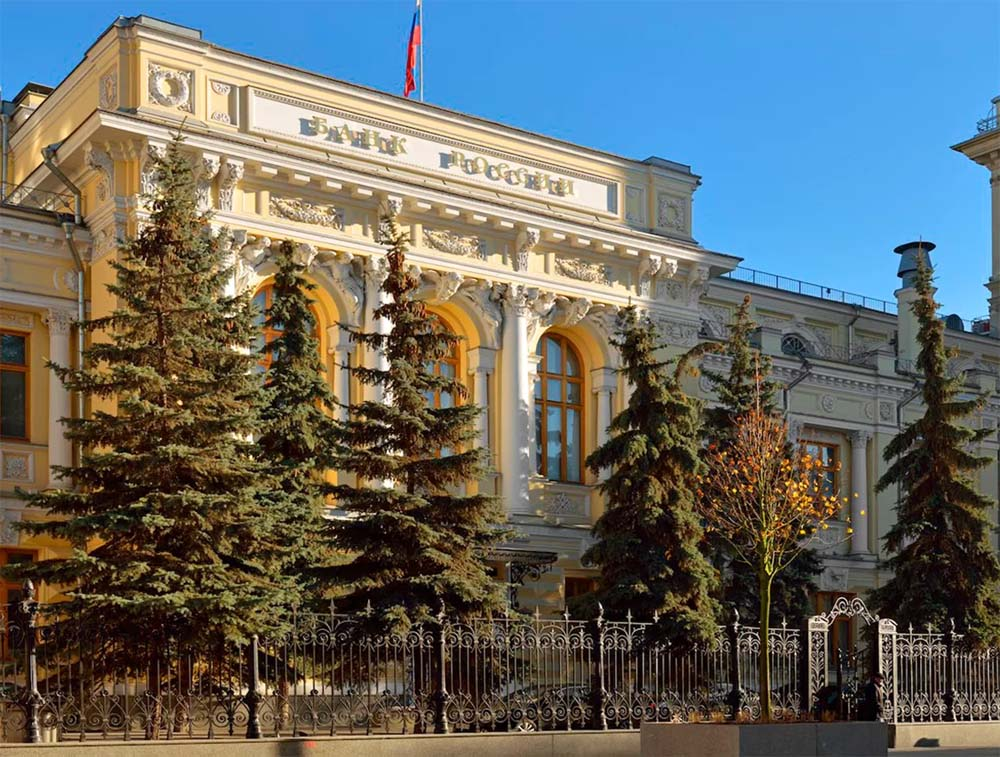 TSentralnyj-bank-Rossijskoj-Federatsii.jpg