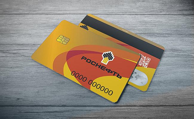 Aktivacija-karty-Rosneft-2.jpg