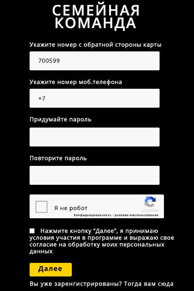 CHerez-lichnyj-kabinet.jpg