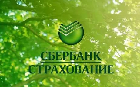 sberbank-insurance2.jpg