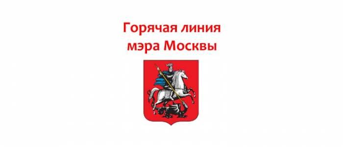 Goryachaya-liniya-mera-Moskvy.jpg