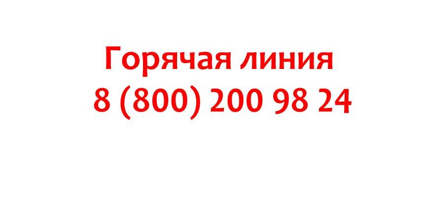 Kontakty-internet-magazina-Next.jpg