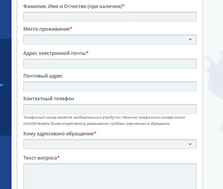 napisat-gubernatoru-krasnodarskogo-kraia-2.jpg