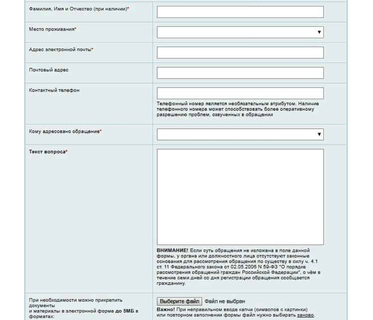 napisat-gubernatoru-krasnodarskogo-kraia-3.jpg