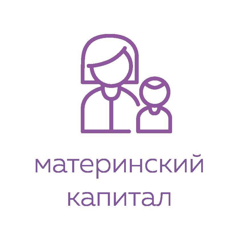 ikonki_sposoby_oplaty_4_01.png