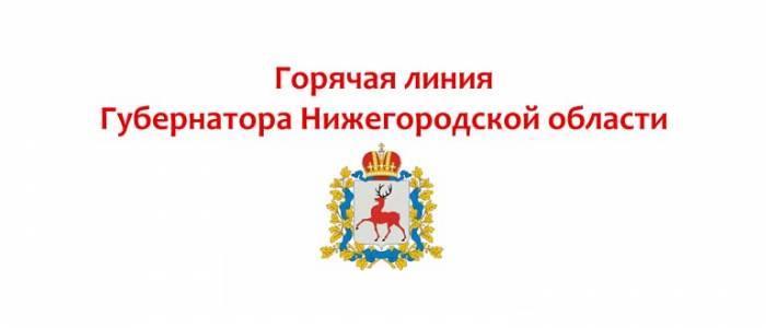 Goryachaya-liniya-gubernatora-Nizhegorodskoj-oblasti.jpg