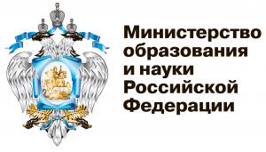 goryachaya-liniya-ministerstva_1-1.png