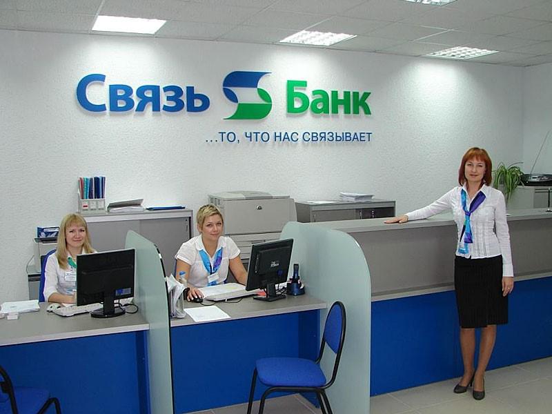 svazbank.jpg
