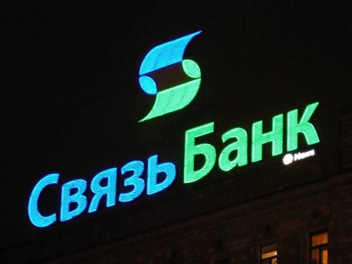 svazbank1.jpg