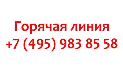 Kontakty-FSIN.jpg