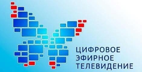 telefon-goryachej-linii-cifrovogo-televideniya%20%281%29.jpg