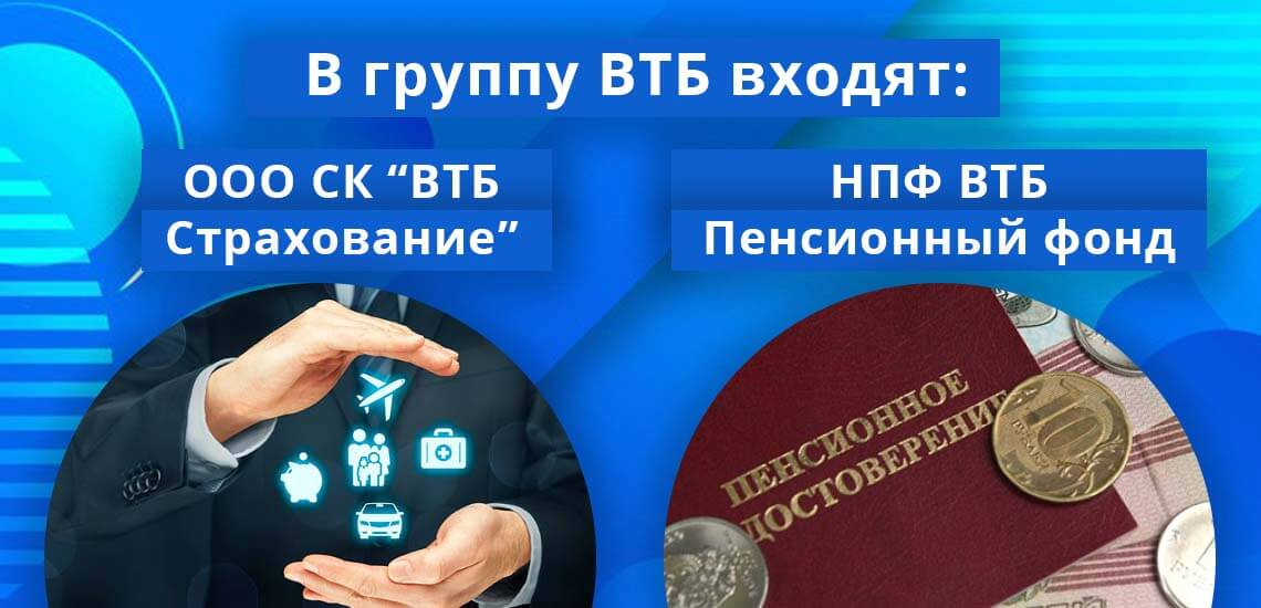 vtb-telefon-4.jpg