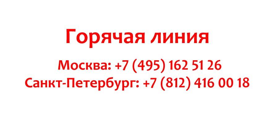 Kontakty-Atlant-na-territorii-Rossii.jpg