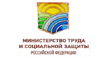 telefon-goryachej-linii-soczashhity%20%281%29.jpg