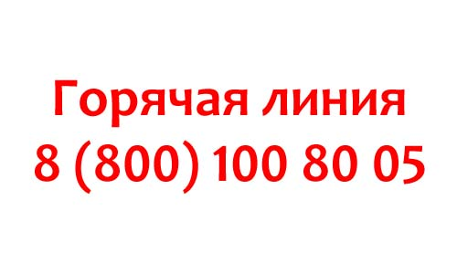 Kontakty-ROSNO.jpg