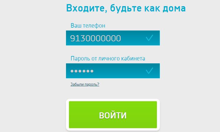 smsfinans-lk.jpg