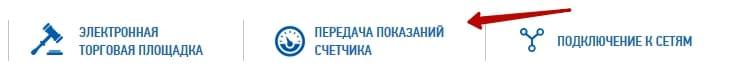mosvodokanal3.jpg