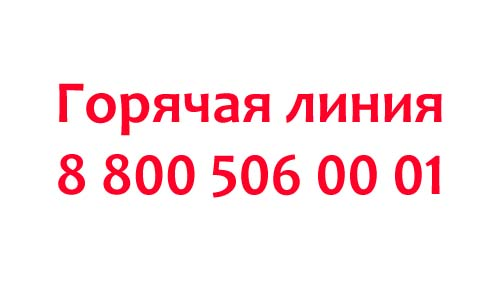 Kontakty-Glavy-Respubliki-Krym.jpg