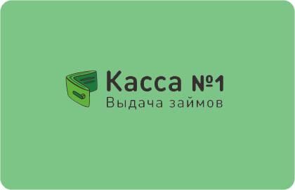1607691793_kassaone.png