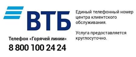 vtb2.jpg