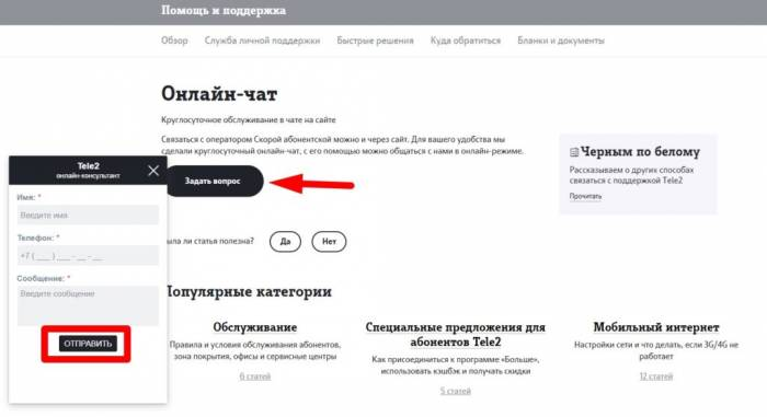 Screenshot_3-2-1024x558.jpg