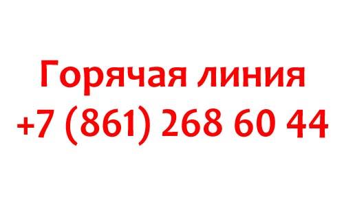 Kontakty-Gubernatora-Krasnodarskogo-Kraya.jpg