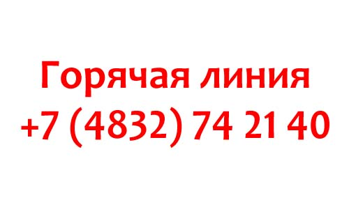 Kontakty-gubernatora-Bryanskoj-oblasti.jpg