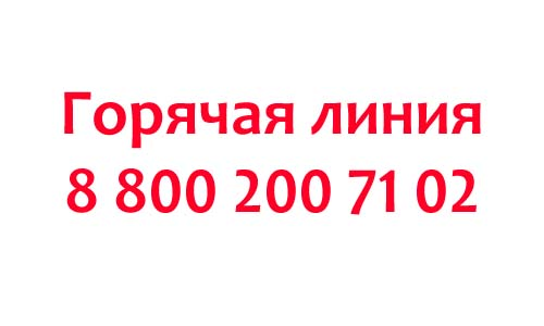 Telefon-doveriya-gubernatora-Dyumina.jpg